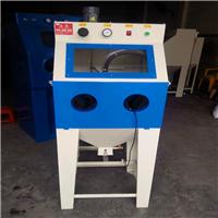 广州手动喷砂机专卖|广州一级喷砂磨料