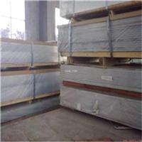 供应超硬铝合金 7A09 硬度铝合金 优质铝