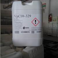 深圳丰安科技代理CORTEC VPCI-329防锈油