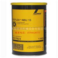 供应南京 工业润滑油 克鲁勃轴承润滑油价格