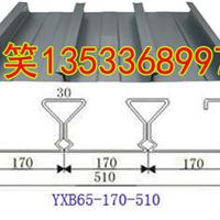 供应佛山闭口式楼承板YXB65-170-510