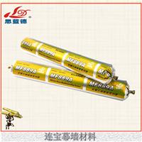 供应郑州中原MF889A中性硅酮石材耐候密封胶
