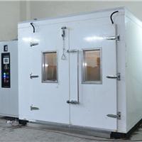 供应北京DY-10-0A步入式恒温恒湿实验室