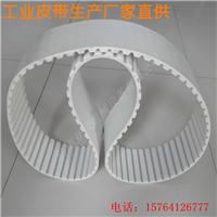 供应安装同步带方法 AT型同步齿形带规格