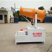 林州创新风送式雾炮机高效环保先试后买
