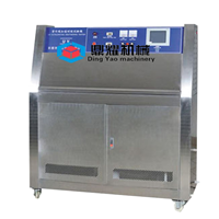 供应香港鼎耀机械DY-UV1UV照射老化试验箱