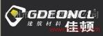 广州正高建材有限公司