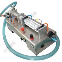 润滑油小型灌装机