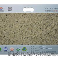 新型建材软瓷 软石系列 柔性花岗岩批发代理