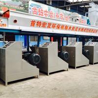 供应木炭机制造原理  新节能环保木炭机优势