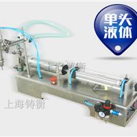 酒水小型灌装机