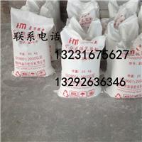 供应保温胶粉 厂家低价销售胶粉