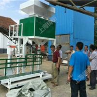 生物质能源包装机