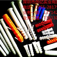 供应膨胀管/尼龙胶塞/塑料墙塞/壁虎套