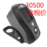 供应美国爱色丽分光测色仪 Ci60