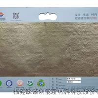 新型建材软瓷 软石系列 柔性砂岩批发代理