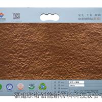 新型建材软瓷 软石系列 柔性陶板批发代理