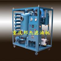 供应润滑油滤油机