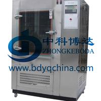 供应北京喷砂试验箱生产厂家