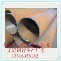 供应长春q345b热轧无缝管生产厂家