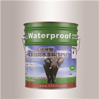 单组分聚氨酯防水涂料(DTP-31)