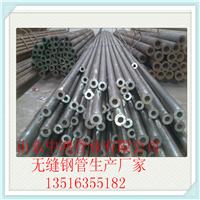 沧州q345b热轧无缝管生产厂家