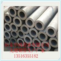 长沙q345b厚壁无缝钢管生产厂家