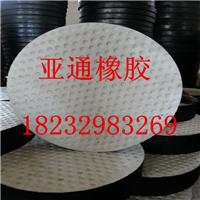 广西西宁板式橡胶支座衡水亚通价格低
