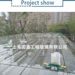 上海国鑫工程玻璃有限公司