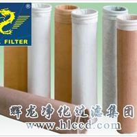 供应均聚丙烯腈除尘袋 除尘袋生产厂家
