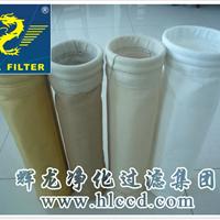 供应聚丙烯除尘袋 除尘袋生产厂家