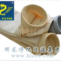 粉尘过滤防水油过滤布袋 过滤布袋生产厂家