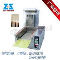 小型自动老化试验机 热老化试验箱