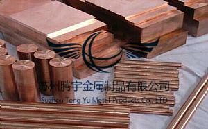 供应进口高弹性易切削c17200铍铜板