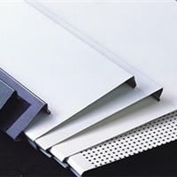 供应佳顿长条铝扣板优惠价格长条铝扣板厂家