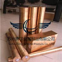 供应进口超硬高强度w80钨铜板价格