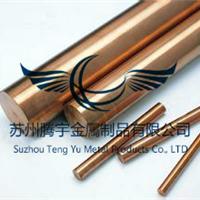 供应进口电极高耐磨w70钨铜板焊接性能好