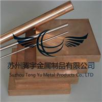 供应高硬度电极电火花LC2500钨铜板