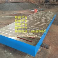 沈阳铆焊平台2米*3米高度与承载的重要性