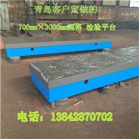 供应沈阳检验平台2米*4米正确的安装方法
