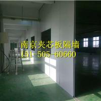 南京厂房改造岩棉夹芯板隔墙