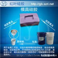 工艺品原料菱镁树脂工艺品专用模具硅胶硅胶