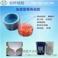 供应耐高温硅胶环保食品模具加成型硅胶