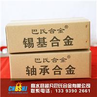 供应防水铅锑合金板材1米、2米规格齐全