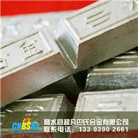 供应铅锡合金型材、板材、线材、丝材