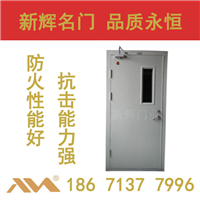 新辉门业厂家直销专业生产钢质隔音防火门