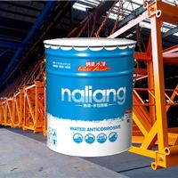 供应钢结构水性防锈漆,环保漆,纳梁水性漆