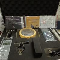 综合气象仪、FY型便携式综合气象仪