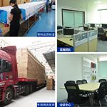 广州尚纯净水科技有限公司