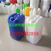 供应30升塑料桶30公斤塑料桶